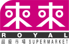www.royalsupermarket.com.mo