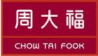 http://www.chowtaifook.com