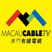 澳門有線電視股份有限公司